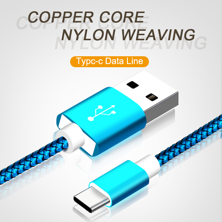 Nylon Braided Armour Type-C USB Data Cable Fast Charge
